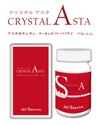 product-asta