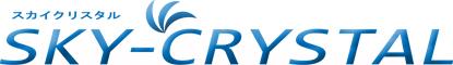 SKY-CRYSTAL株式会社